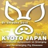 第七届国际新发猪病研讨会