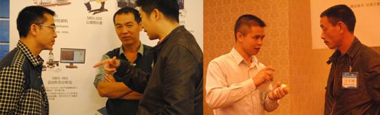 会议茶歇间,福建永诚与嘉宾分享育种经验、技术交流