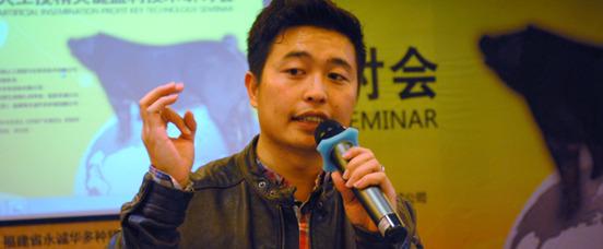 薛永钦总经理