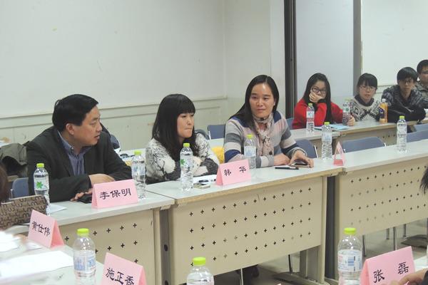 彭英霞、韩华在互动交流会上发言