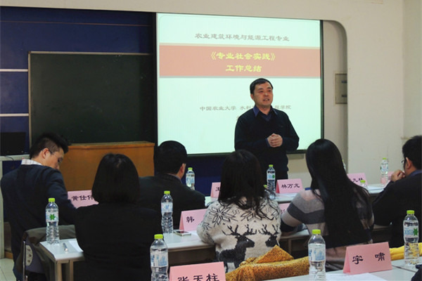 水院院长王福军教授在实践教学总结会上致辞