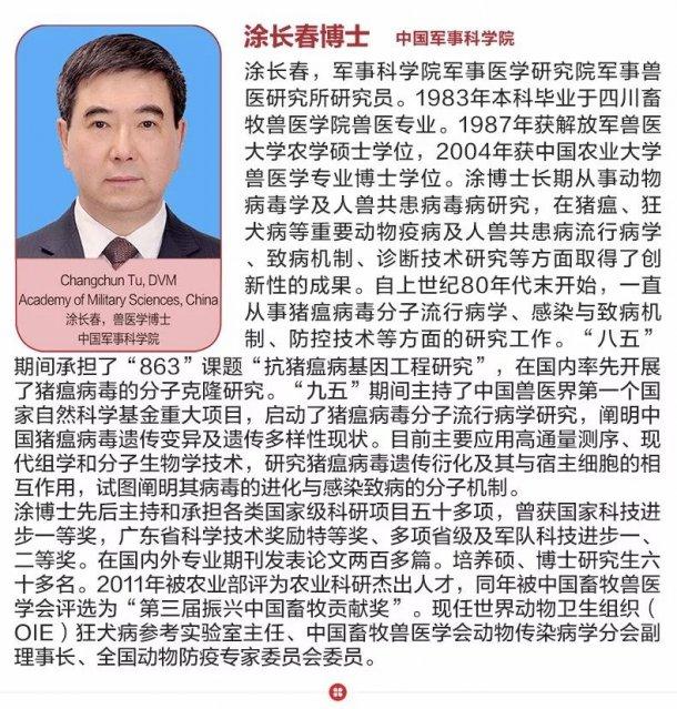 中国军事科学院