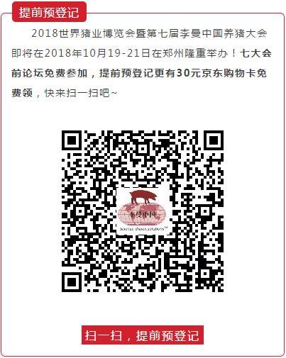2018李曼大会