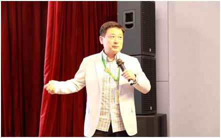 首届东农养猪产业论坛 4