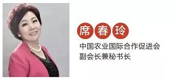 中国农业国际合作促进会副会长兼秘书长