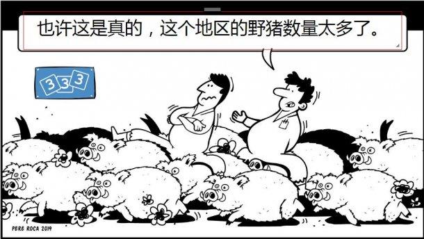 Wild boar census
