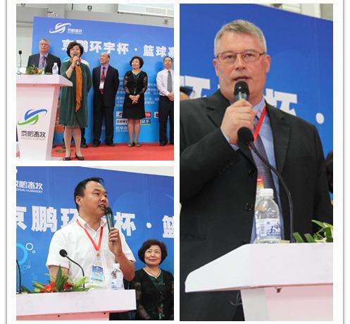 《中国猪业》、《中国乳业》杂志社社长冯艳秋(左上)、北京六马种猪集团董事长符开星(左下)、京鹏环宇畜牧合作伙伴丹育国际CEO杨林柏(右)依次在开幕式中做重要讲话