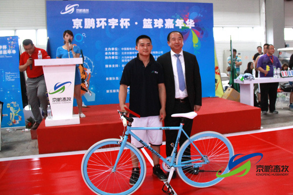 京鹏环宇畜牧市场部区域经理马冬荣获本次篮球嘉年华的MVP奖