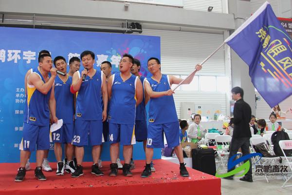 京鹏飓风队尽情的演唱战歌《超越梦想》