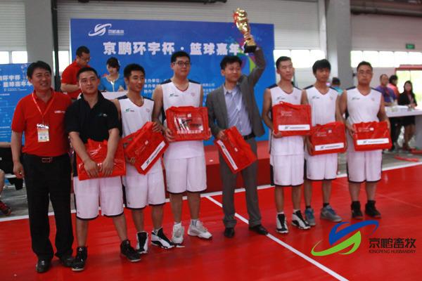 京鹏飓风队荣获本次篮球嘉年华的亚军