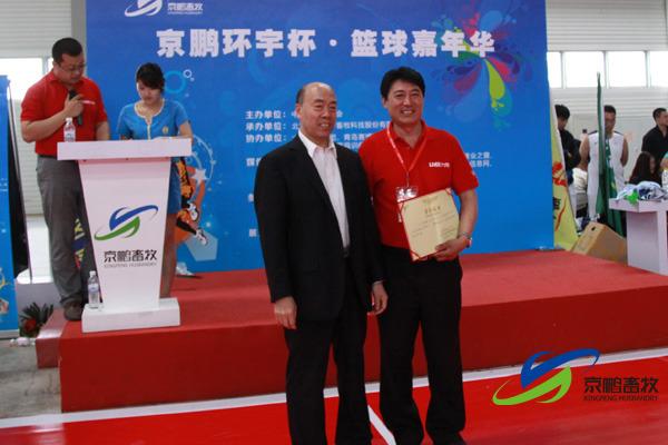 六马集团的副总裁王万伟获得了本次篮球赛的最具魅力领队奖