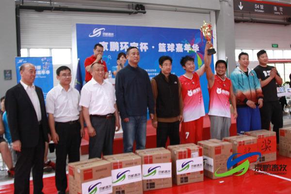 """赛博迪骑士队荣获首届""""京鹏环宇杯""""篮球嘉年华的冠军"""