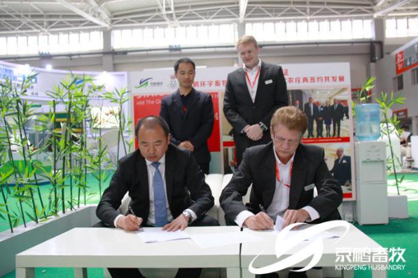 京鹏环宇畜牧与丹麦知名的粪污处理及能源利用企业签约确定了战略合作伙伴关系