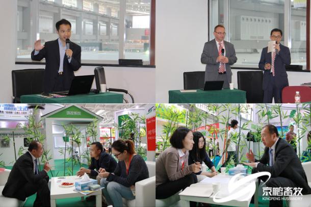 京鹏组织国际研讨会、京鹏接受媒体采访