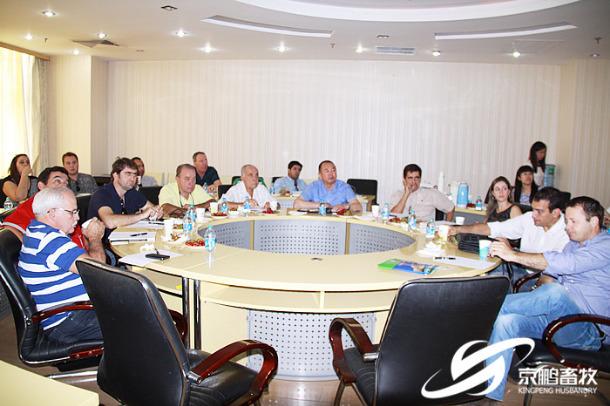 巴西展团到访京鹏环宇畜牧公司总部