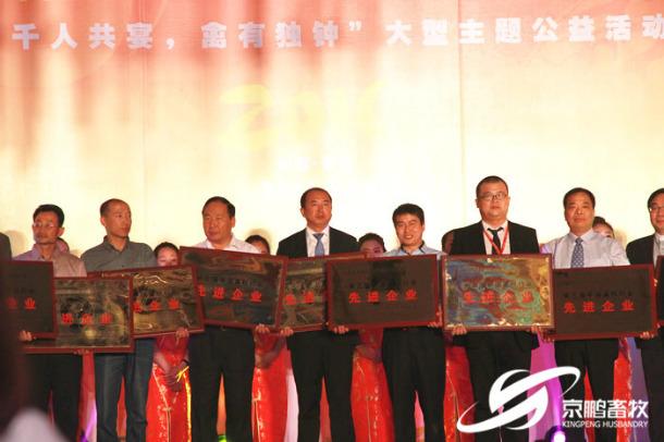 高继伟总经理(中)代表公司参加第三届畜牧行业先进表彰大会